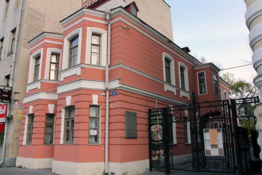 Дом-музей А. П. Чехова в Москве