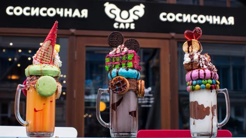 Милкшейки в Москве от Sos kafe