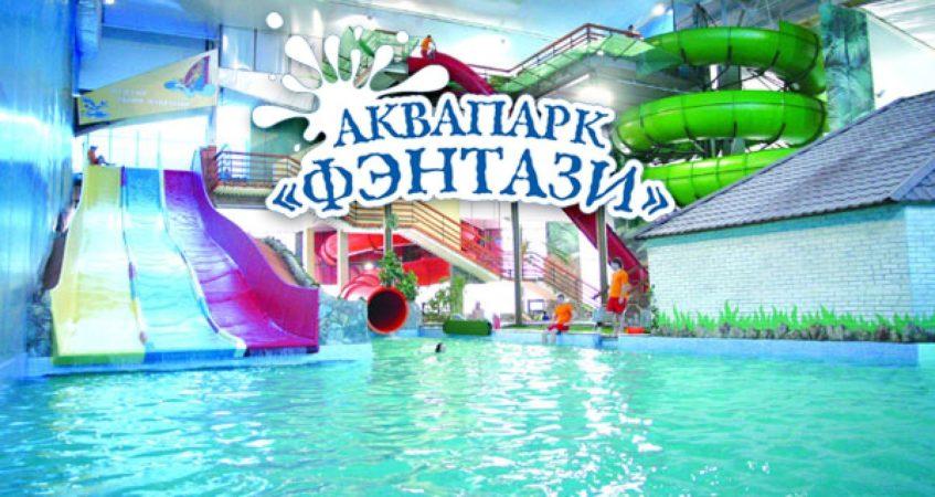Популярные места отдыха и развлечений в Москве