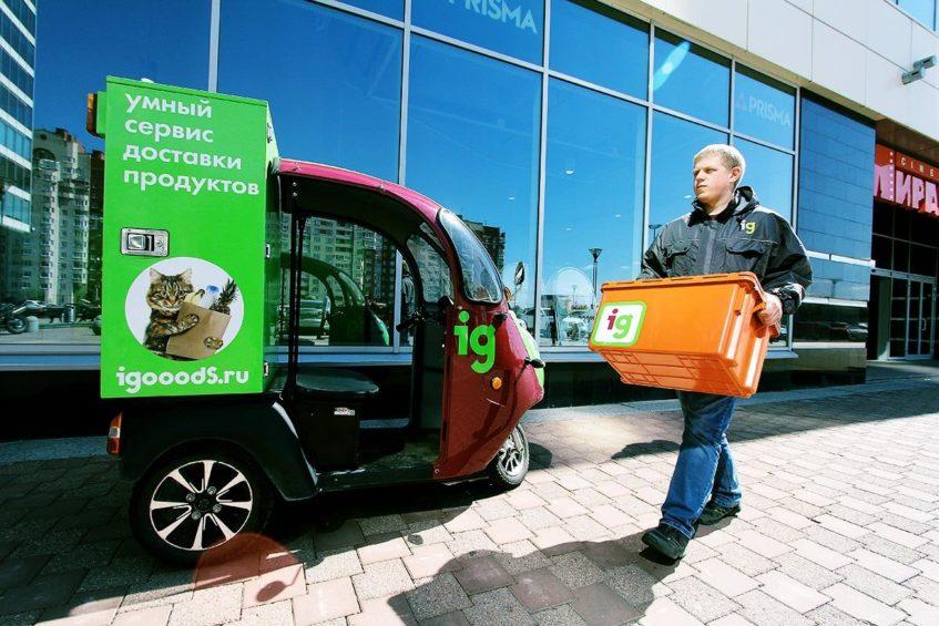 Доставка продуктов для вкусного и здорового питания - iGooods