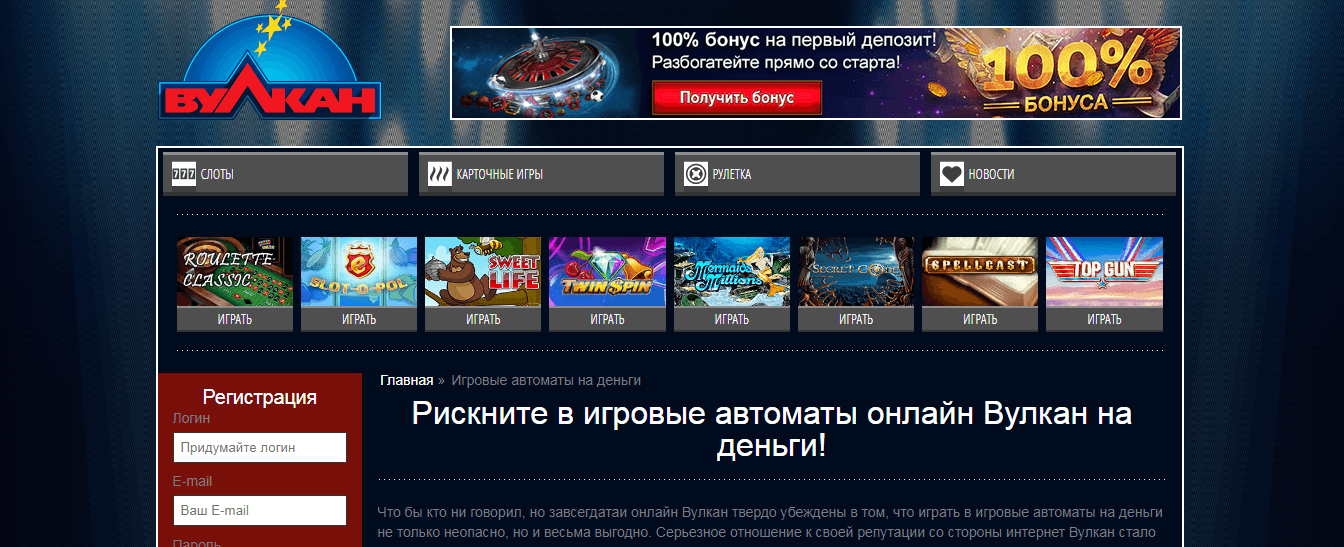 Заработать pokerstars star casino