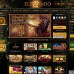 Игровые автоматы казино Эльдорадо.