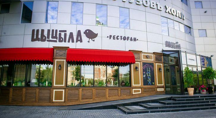 Ресторан Мари Vanna / Мари Ванна