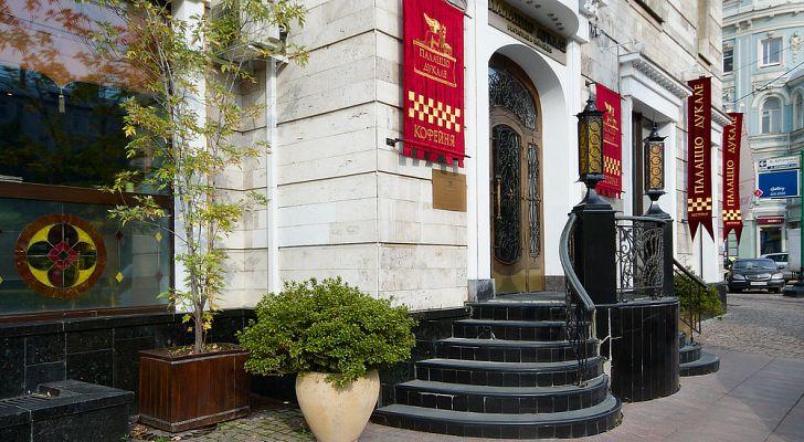 Ресторан Palazzo Ducale / Палаццо Дукале