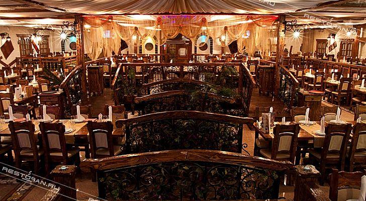Ресторан Очаг гурманов