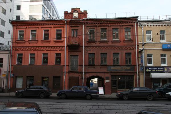 Музей «Подпольная типография 1905-1906 годов»