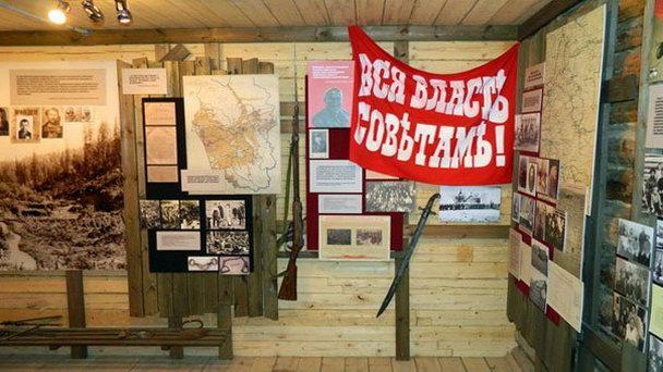 Музей творчества и быта в ГУЛАГе при обществе «Мемориал»
