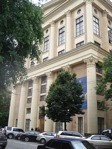 Музей РГГУ «Другое искусство»