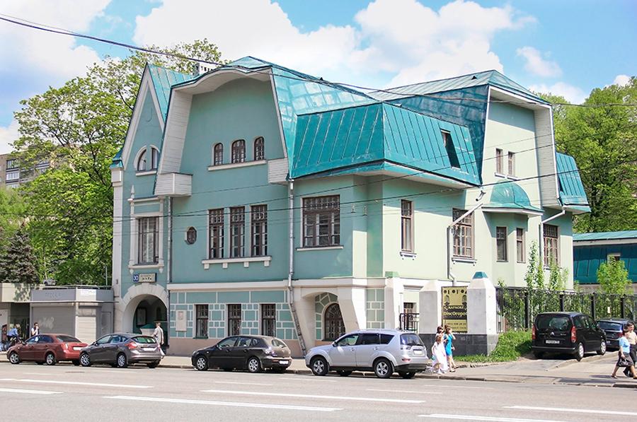 Дом-музей В. Я. Брюсова