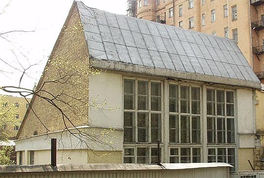 Музей-квартира П. Д. Корина