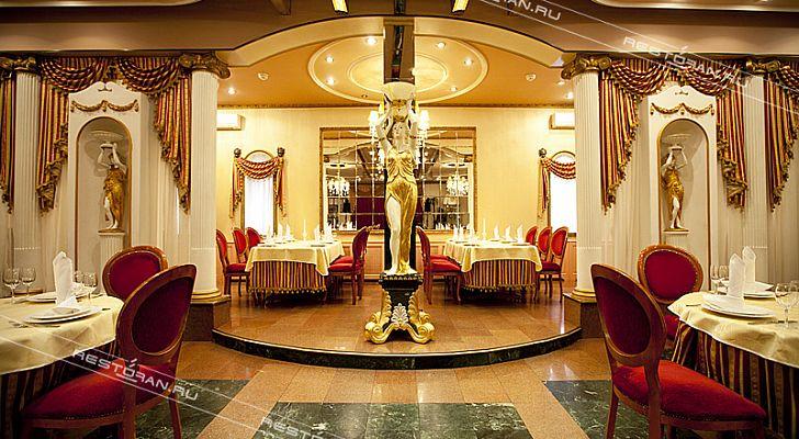 Ресторан Яуза