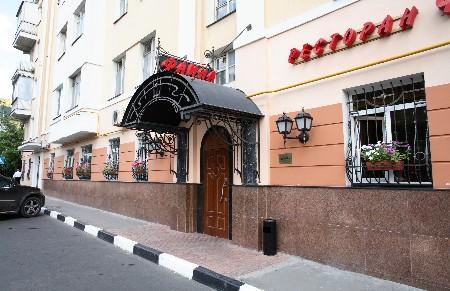 Ресторан Фаина