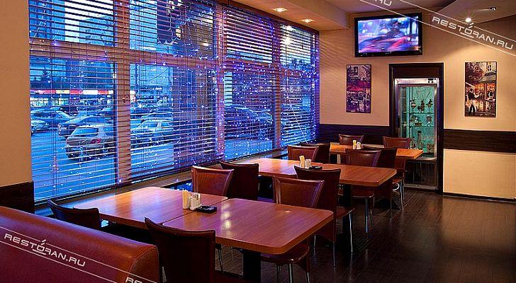 Ресторан Академический