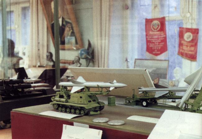 Музей истории Тушинского машиностроительного завода