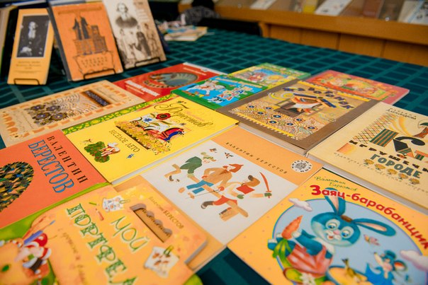 Литературный музей «В.Д. Берестов и его окружение»
