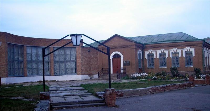 Музей С. С. Прокофьева