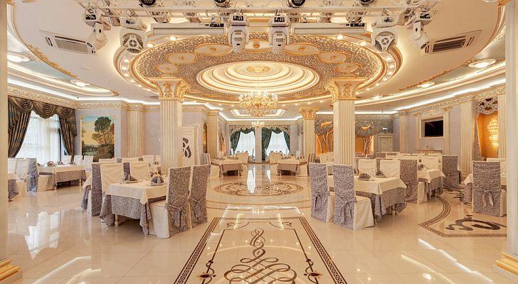 Ресторан Золотая роща
