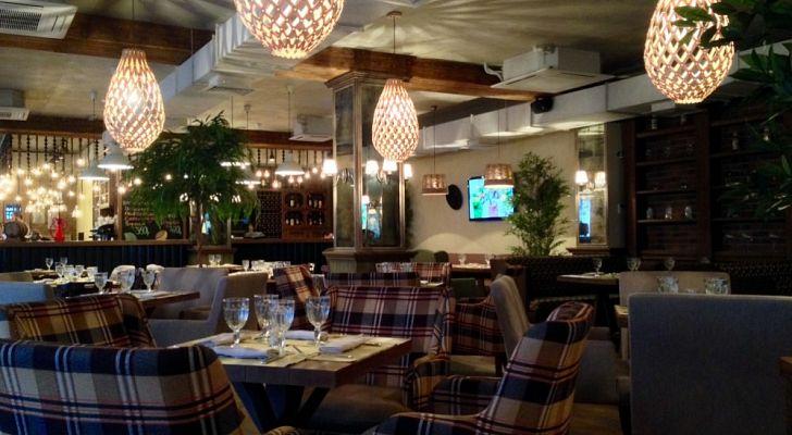 Ресторан Ели-Сумели