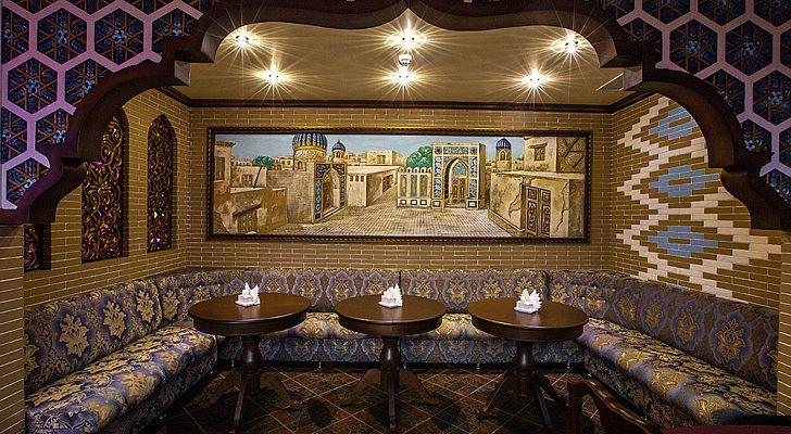 Ресторан Самарканd
