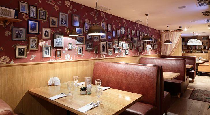 Ресторан Хоум Бар (Профсоюзная ул.)