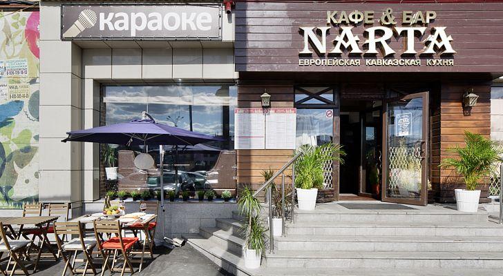 Ресторан Narta / Нарта