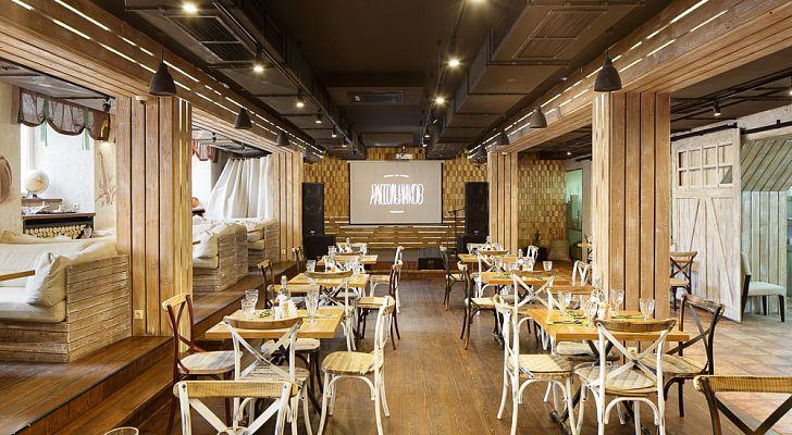 Ресторан Рассольников