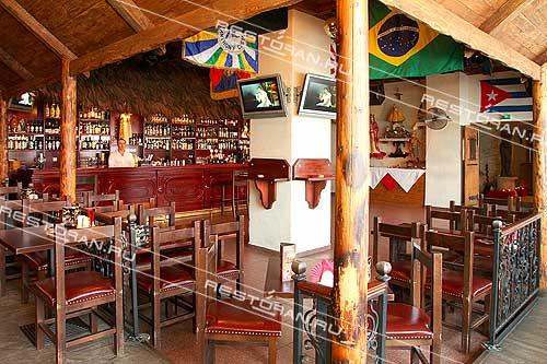 Ресторан Старая Гавана
