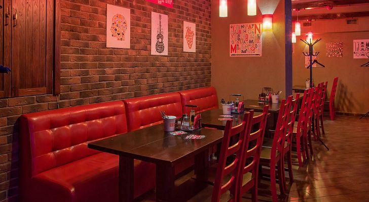 Ресторан Red Code Bar / Рэд Код Бар