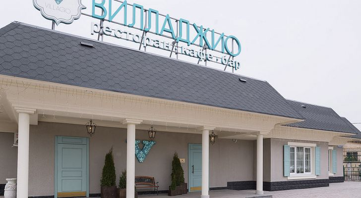 Ресторан Villaggio / Виладжио