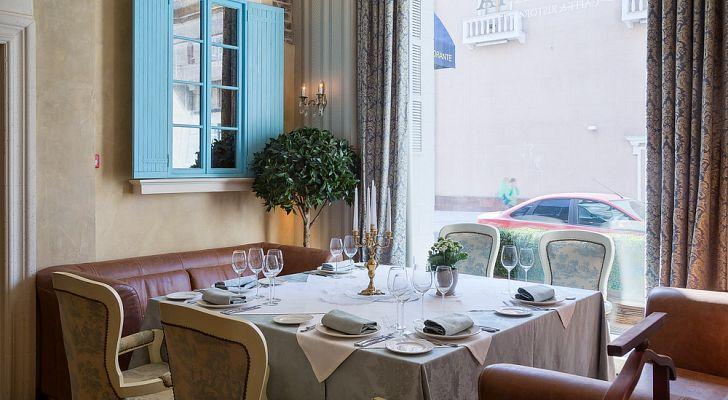 Ресторан La Prima / Ла Прима