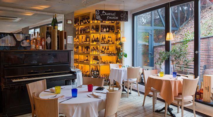 Ресторан Bar Cervetti / Бар Черветти