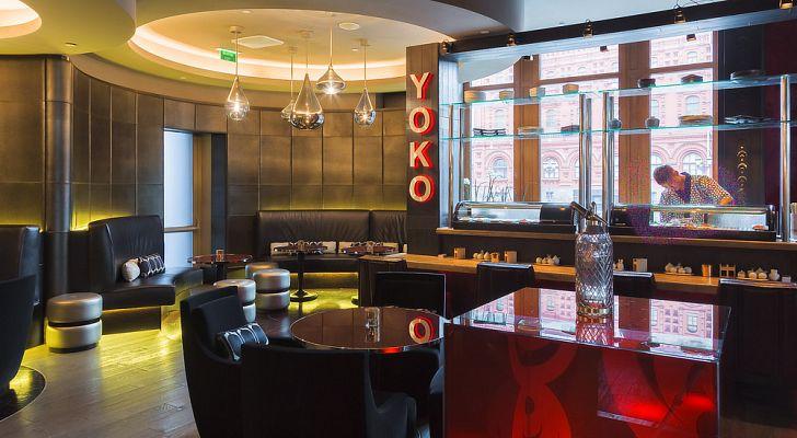 Ресторан Yoko / Йоко (Охотный ряд)